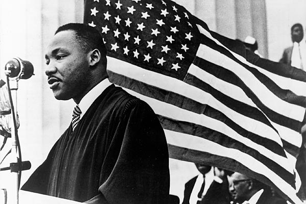Мартин Лутър Кинг