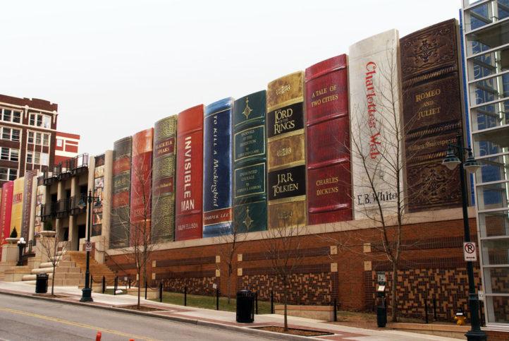 Библиотеката в Канзас
