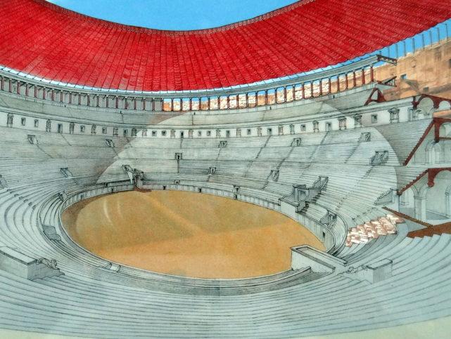 Колизеум