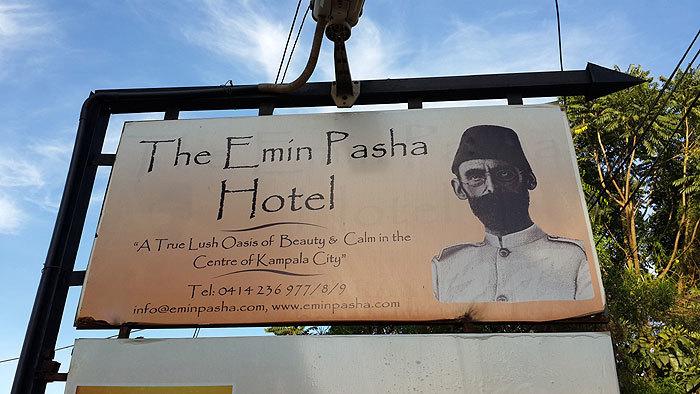 Хотел Емин Паша в Кампала, столицата на Уганда.