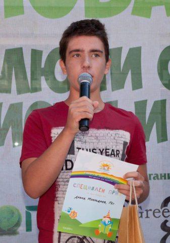 Давид Мавродиев