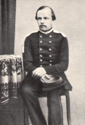 Достоевски
