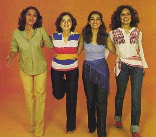 жените в Иран