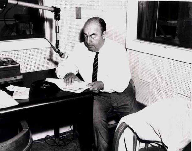 Пабло Неруда в Библиотеката на Конгреса