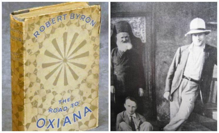 Пътят към Oкcиaнa (1937) - Робърт Байрон