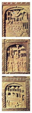 Рафаиловият кръст