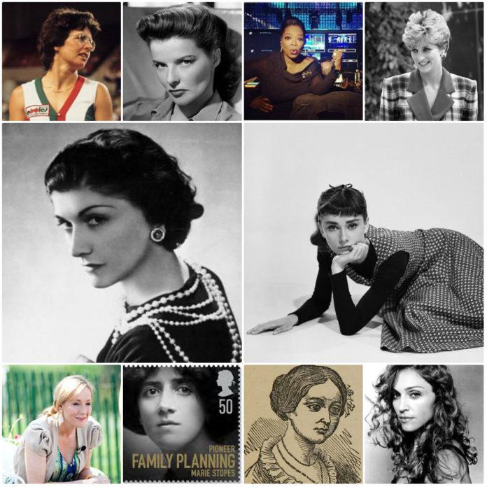 вдъхновяващи жени