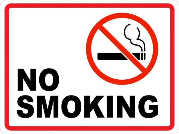 цигарите забранени