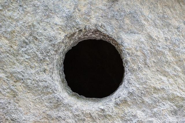 емоционална дупка