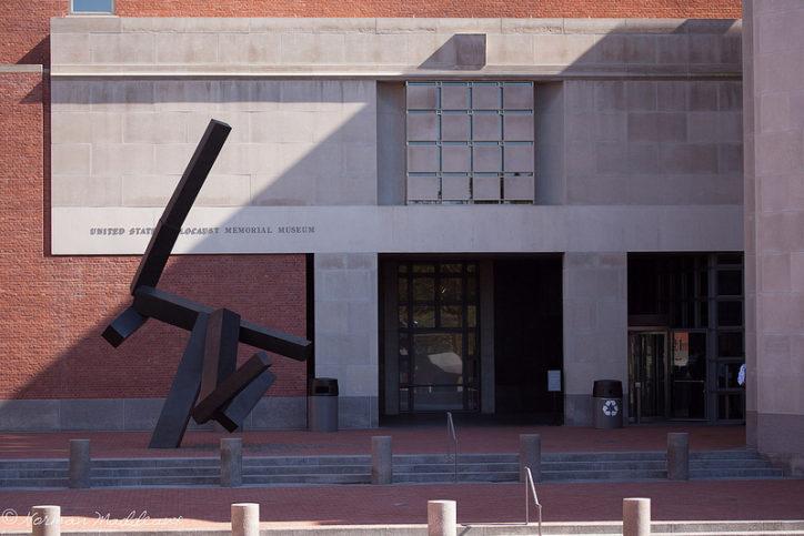 Музей на Холокоста