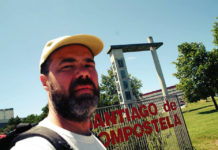 Сантяго де Компостела