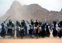 туарегите