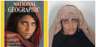афганистанското момиче Шарбат Гула