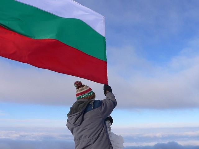 България на два отбора