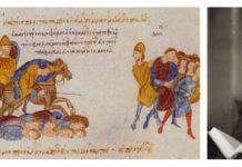 Атанас Далчев - византийци