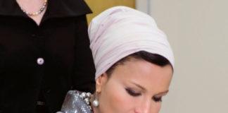 шейха Моза