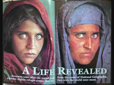 афганистанското момиче