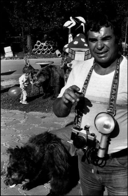 България, 1991 г.
