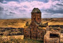 Ани - Армения