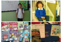 училище - Англия - България