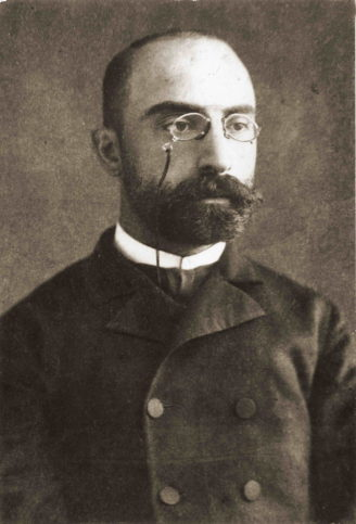 Константин Хаджикалчев