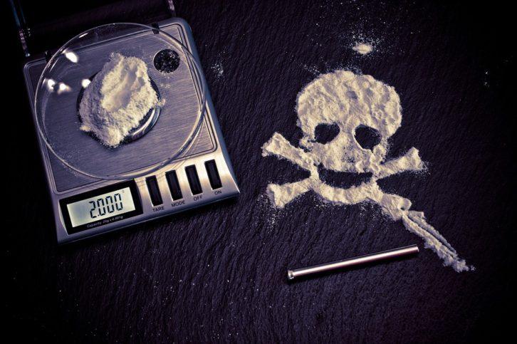 наркотиците