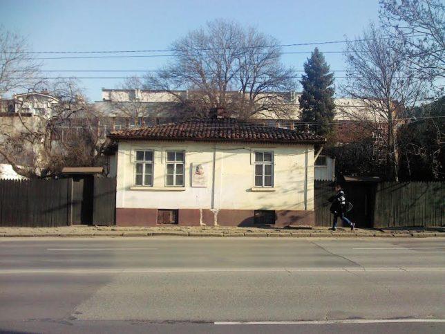къща - Дънов - Димитров