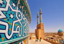 Руми - поезия - Иран