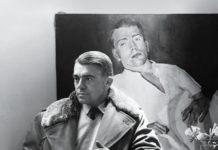 Хорст П. Хорст