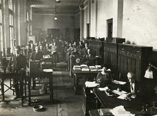 София, Хюговата апаратна в централната поща, 20 март 1924 г.