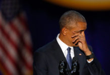 Обама - реч