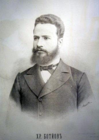 hristobotev