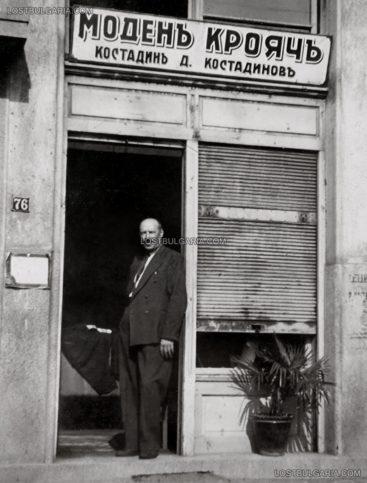Костадин Д. Костадинов - моден крояч на прага на ателието си, София, 30-те години на ХХ век