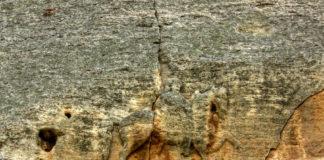 Мадарския конник