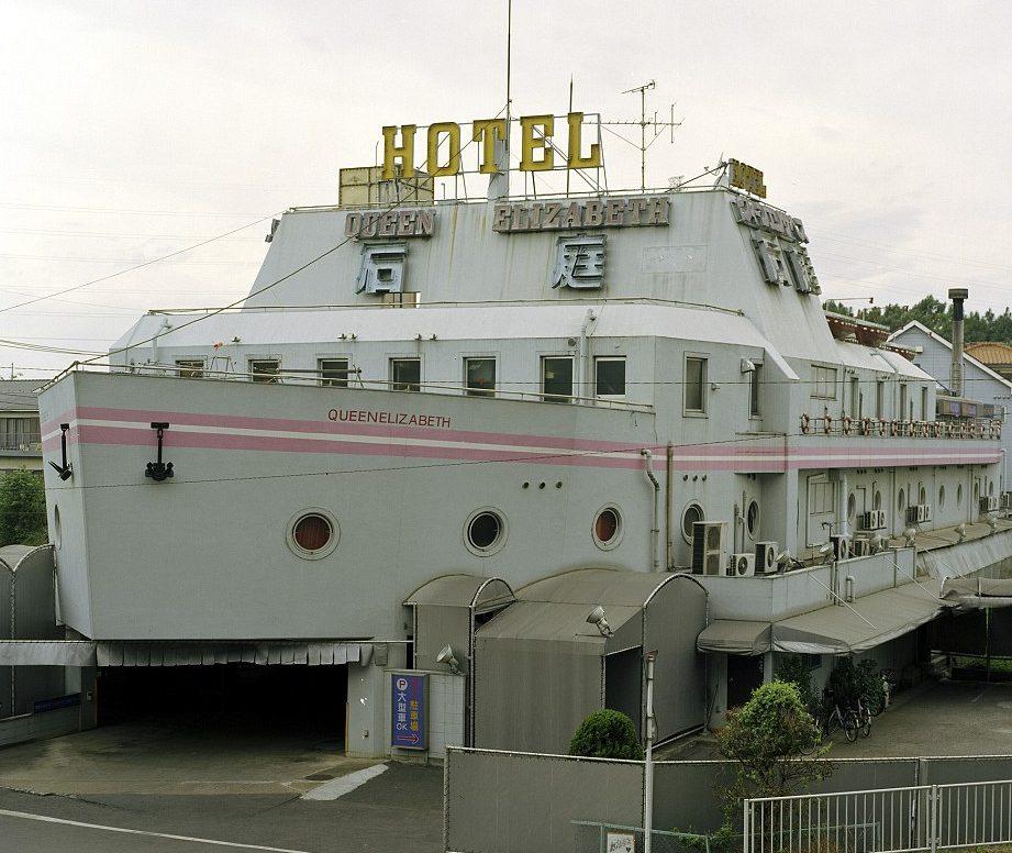 любовни хотели