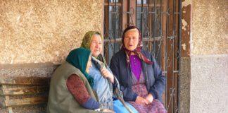 българския