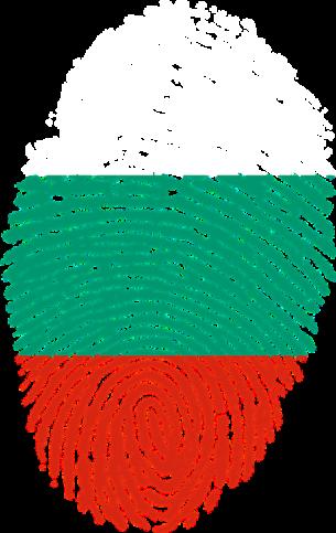 българския език