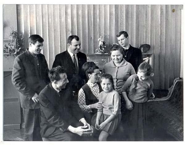 Гагарин - семейство