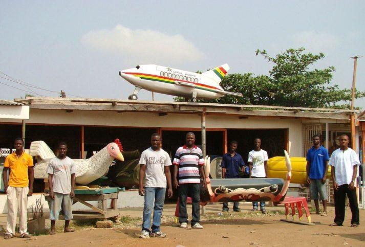 Гана погребения
