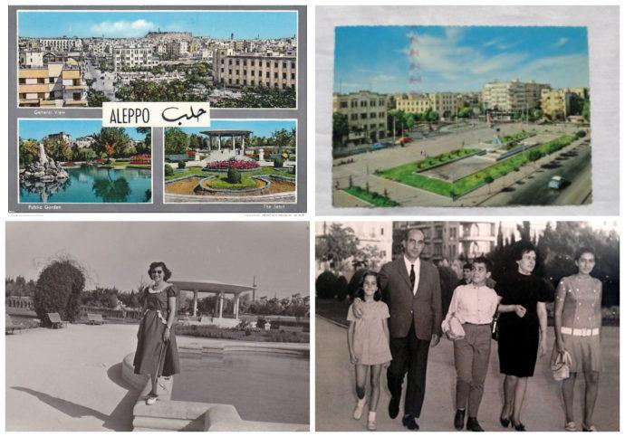 Алепо 1967 г.