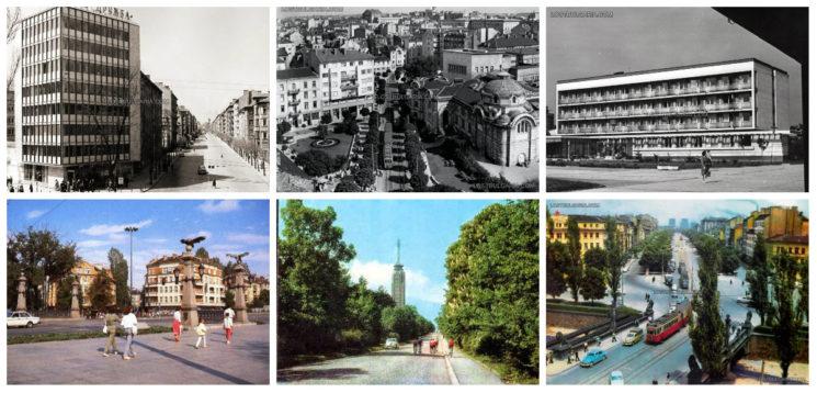София 1967 г.