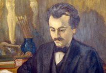 Халил Джубран