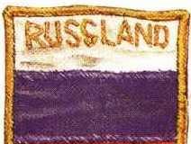 немска униформа с руско знаме
