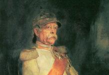 портрет - Бисмарк