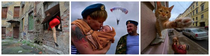 Александър Петросян - снимки