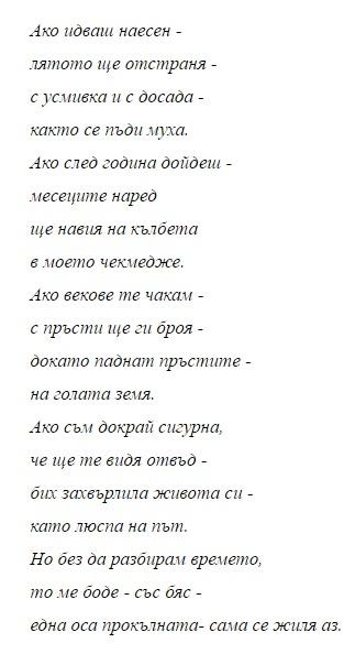 Дикинсън