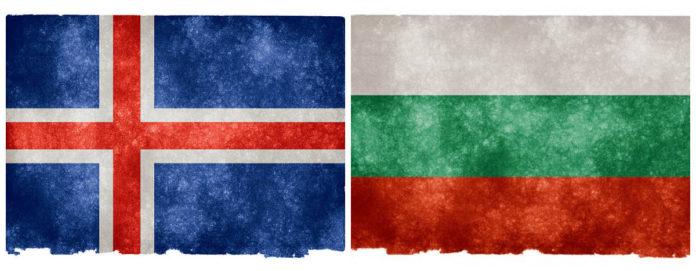 исландец в България