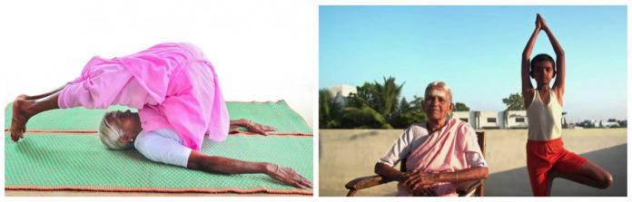 йога инструкторка