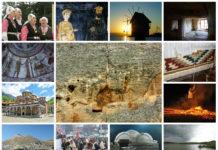 ЮНЕСКО в България