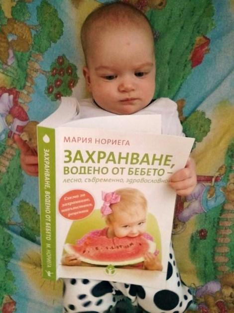 книга - захранване